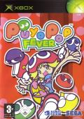 Puyo Pop Fever Xbox Front Cover