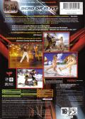 Dead or Alive Ultimate Xbox Back Cover