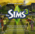 The Sims: Life Stories Windows Inside Cover Front