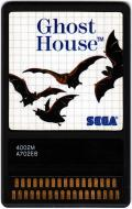 Ghost House SEGA Master System Media