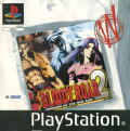 Bloody Roar II PlayStation Front Cover