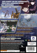 WarTech: Senko no Ronde Xbox 360 Back Cover