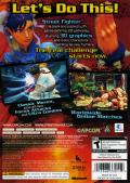 Street Fighter IV Xbox 360 Back Cover