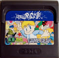 Factory Panic Game Gear Media