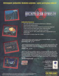 Archimedean Dynasty DOS Back Cover