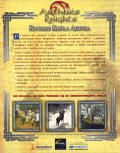 Arthur's Knights: Tales of Chivalry Windows Back Cover