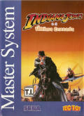 Indiana Jones and the Last Crusade: The Action Game SEGA Master System Front Cover