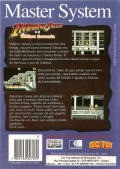 Indiana Jones and the Last Crusade: The Action Game SEGA Master System Back Cover