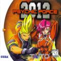 Psychic Force 2012 Dreamcast Front Cover