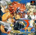 Langrisser I & II PlayStation Front Cover
