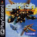 Gekioh: Shooting King PlayStation Front Cover