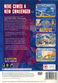 Hyper Street Fighter II: The Anniversary Edition PlayStation 2 Back Cover