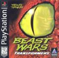 Beast Wars: Transformers PlayStation Front Cover