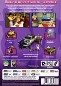 The Sims 2: FreeTime Windows Back Cover