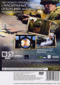 Call of Duty 2: Big Red One PlayStation 2 Back Cover