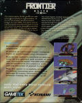Frontier: Elite II DOS Back Cover