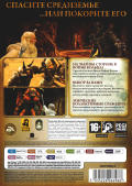 The Lord of the Rings: Conquest Windows Back Cover