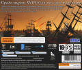 Empire: Total War Windows Back Cover