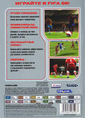 FIFA Soccer 08 Windows Back Cover