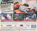 Street Fighter IV Windows Back Cover