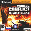 World in Conflict: Soviet Assault Windows Front Cover