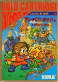 Alex Kidd in Miracle World SEGA Master System Front Cover