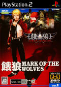 Garou: Mark of the Wolves PlayStation 2 Front Cover