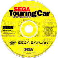 Sega Touring Car Championship SEGA Saturn Media