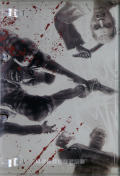 Resident Evil 5 (Limited Edition) Windows Other Keep Case - Inside Cover - Left Flap