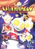 Ultraman: Power Fighter Windows Front Cover