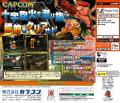 Cannon Spike Dreamcast Back Cover