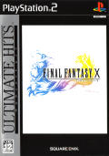 Final Fantasy X/X-2 Ultimate Box PlayStation 2 Other Final Fantasy X - Front Cover