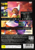Final Fantasy X/X-2 Ultimate Box PlayStation 2 Other Final Fantasy X - Back Cover