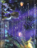 Final Fantasy X/X-2 Ultimate Box PlayStation 2 Other Final Fantasy X: Another Story - Back Cover
