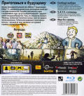 Fallout 3 PlayStation 3 Back Cover