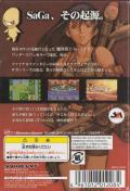 The Final Fantasy Legend WonderSwan Color Back Cover