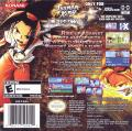 Shaman King: Legacy of the Spirits - Soaring Hawk Game Boy Advance Back Cover