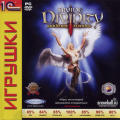 Divine Divinity Windows Other Jewel Case Front Cover