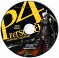 Shin Megami Tensei: Persona 4 PlayStation 2 Other Soundtrack Selection