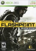 Operation Flashpoint: Dragon Rising Xbox 360 Front Cover