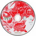 Mario Strikers Charged Wii Media