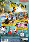 Rayman Raving Rabbids PlayStation 2 Back Cover English/French Cover