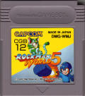 Mega Man V Game Boy Media