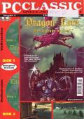 Dragon Lore: The Legend Begins DOS Front Cover