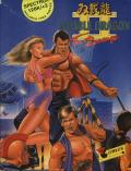 Double Dragon II: The Revenge ZX Spectrum Front Cover