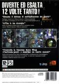 XII Stag PlayStation 2 Back Cover