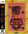 Knight Lore Remake MSX Front Cover