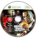 Grand Theft Auto: Episodes from Liberty City Xbox 360 Media