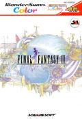 Final Fantasy II WonderSwan Color Front Cover