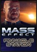 Mass Effect: Pinnacle Station Xbox 360 Front Cover
